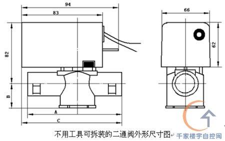 hw-ba5900風機盤管控制系統產品介紹